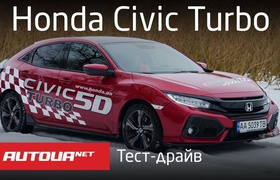 Тест-драйв нового Honda Civic 5D Turbo